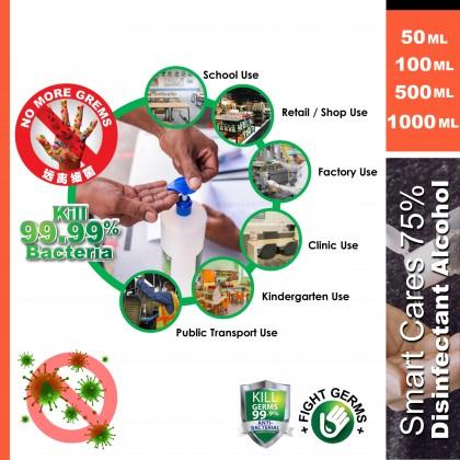 Smart Hand Sanitizer 75% Disinfectant Alcohol (1Liter, 5Liter)