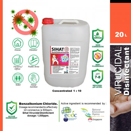 Sihat Virucidal Disinfectant 20L (Ready To Use/ Concentrated)